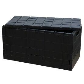 おしゃれでかっこいい収納ケース グリッドコンテナー ブラック SKGC