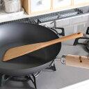 職人手作り フライパンを傷付けない天然木の調理へら【メール便選択可+160円】