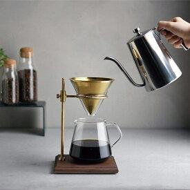KINTO コーヒー ブリューワースタンドセット SCS-S02 4杯用 27591 SLOW COFFEE STYLE キントー ドリッパー メッシュフィルター スタンド付き ブリュワースタンド