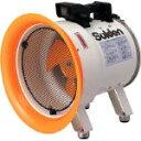 [ハンディタイプ送風機]【送料無料】(株)スイデン スイデン 送風機(軸流ファン)ハネ250mm単相100V低騒音省エネ SJF-250L-1 1台【…