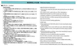 【送料無料】高圧ガス工業瞬間接着剤シアノンSW50g1ケース(20個入り)(TYPE:SWNET:50g)1箱【北海道・沖縄送料別途】【smtb-KD】【_cyanonsw50x20】