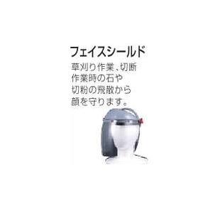 makita マキタ フェイスシ‐ルド A-13742 1個【_makitaa-13742】