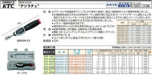 【送料無料】京都機械工具(株)KTCデジラチェGEK060-R31個【337-4742】【北海道・沖縄送料別途】【smtb-KD】