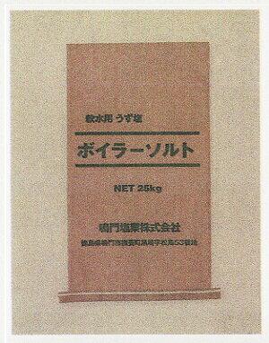 鳴門塩業株式会社ボイラーソルト25kg1袋