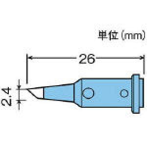 [ガス式コードレスはんだこて]太洋電機産業(株) グット 替こて先2.4C型GP510用 GP-510RT-2.4C 1本【398-5652】