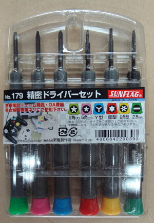 (株)新亀製作所サンフラッグ携帯電話用ドライバーセット6本組NO1791S【331-8109】