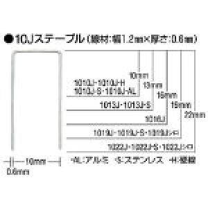 [エア釘打機(ステープル用)]マックス(株) MAX ステープル(白) 肩幅10mm 長さ19mm 5000本入り 1019J-WHITE 1箱(5000本入)【451-6591】