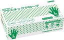 [ビニール使い捨て手袋]日本製紙クレシア(株) クレシア プロテクガード プラスチックグローブ Lサイズ 69260 1箱(100枚)【49…