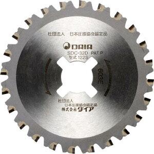 [電動鉄筋カッター](株)ダイア ダイア SDC−32C1、SDC−38A用 チップソー ZC1002-H 1枚【764-1087】