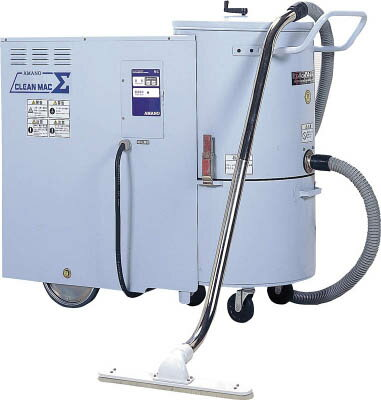 [掃除機(乾式)]アマノ(株) アマノ 業務用掃除機 クリーンマックシグマ V-5SIGMA-50HZ 1台【代引不可商品】【別途運賃必要なためご連絡いたします。】 【764-2938】