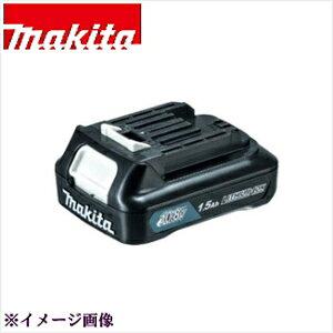 makita マキタ リチウムイオンスライド式バッテリー10.8V 1.5Ah BL1015 A-59841 1個【_makitabl1015】