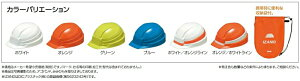 DICプラスチック(株)安全資材DICIZANO白KPIZANO1個【473-5773】