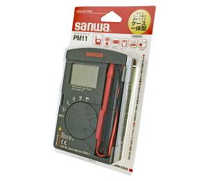 三和電気計器(株)SANWAポケット型デジタルマルチメータPM111個【333-5194】