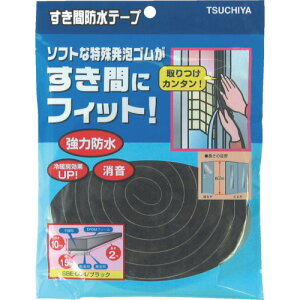 [すきまテープ](株)槌屋 槌屋 すき間防水テープ ブラック 10mm×15mm×2m SBE-004 1巻【356-4177】