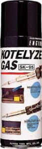 [ガス式コードレスはんだこて](株)エンジニア エンジニア 専用ガス 480ML SK-95 1本【368-8429】