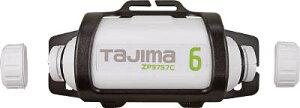 [充電式ヘッドライト(LED)](株)TJMデザイン タジマ リチウムイオン充電池3757C LE-ZP3757C 1個【819-3377】