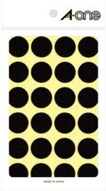 [ラベルシール]スリーエム ジャパン(株)文具・オ 3M エーワン カラーラベル 丸型 20mmΦ 黒 07049 1PK【806-6576】