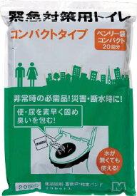 [非常用簡易トイレ]ミドリ安全(株) ミドリ安全 緊急対策用トイレ ベンリ—袋 コンパクトタイプ(20回分) BENRY20SET-COMPACT 1袋【784-6720】