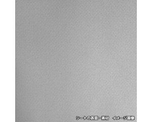 (株)ユタカメイクユタカシートトラックシートターポリン4号260×380cmYTS-41枚【367-8261】