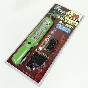 [ハンドライト(LED)]日動工業(株)日動充電式LEDハンディーライトスティックライト3WLEH-30P1台【337-7300】