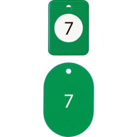 [親子札 ]オープン工業(株) OP クロークチケット 1〜20番 緑 (20組入) BF150GN 1箱【835-5196】