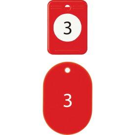 [親子札 ]オープン工業(株) OP クロークチケット 1〜20番 赤 (20組入) BF150RD 1箱【835-5197】