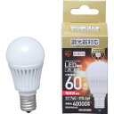 [電球(LED)]アイリスオーヤマ(株) LED事業本部 IRIS LED電球 小形広配光 調光 電球色60形相当(760lm) LDA9LGE17D6V2 1個…