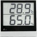 [温湿度計]シンワ測定(株) シンワ デジタル温湿度計_Smart_A 73115 1個【854-9878】