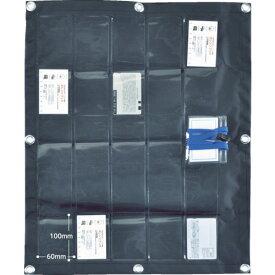 [シート収納ポケット]トラスコ中山(株) TRUSCO シートポケット カード25枚用 SPCARD25 1枚【856-3339】
