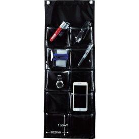 [シート収納ポケット]トラスコ中山(株) TRUSCO シートポケット 中サイズ10ポケット SPMM10 1枚【856-3342】