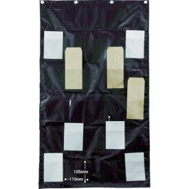 [シート収納ポケット]トラスコ中山(株) TRUSCO シートポケット はがき 30枚用 SPPC30 1枚【856-3343】