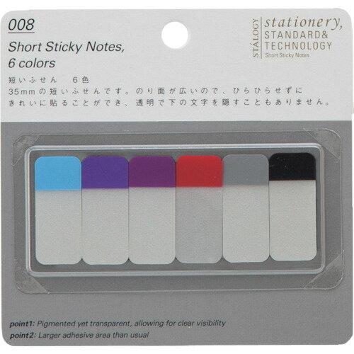 [ふせん](株)ニトムズ STALOGY 短いふせん6色B S3021 1個【828-1247】