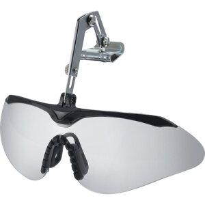 [一眼型保護メガネ]OTOS社OTOSクリップ装着式保護メガネクリアA644A1個【834-5476】