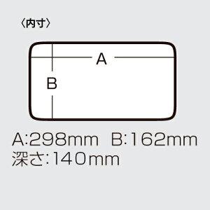 [樹脂製工具箱]明邦化学工業(株)メイホーハンディーボックスMHB-MT1個【402-8759】