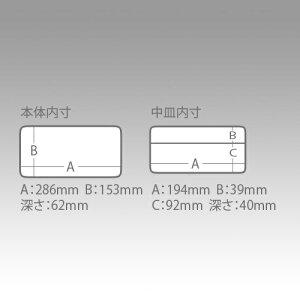 [樹脂製工具箱]明邦化学工業(株)メイホーノベルティボックスLレッドNBLR1個【402-8783】