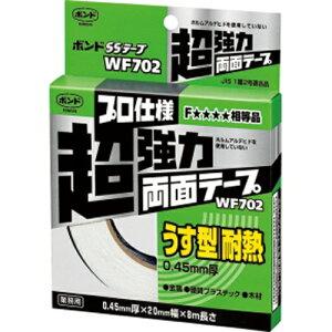 コニシ(株)コニシボンドSSテープWF702ホワイト#66279DWF-7021巻【103-6068】