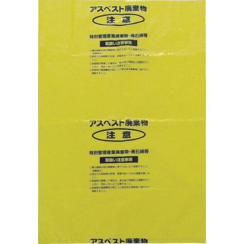 [アスベスト回収袋](株)島津商会 Shimazu 回収袋 黄色大(V) A-1 1PK(25枚入)【335-3591】