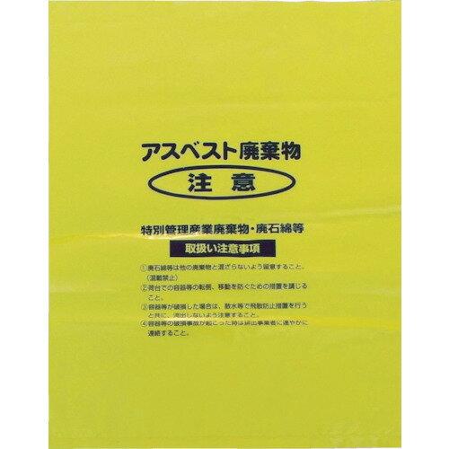 [アスベスト回収袋](株)島津商会 Shimazu 回収袋 黄色中(V) A-2 1PK(50枚入)【335-3648】