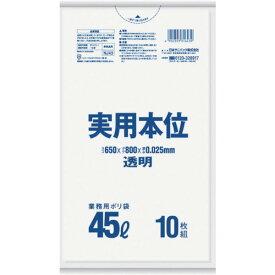[ゴミ袋]日本サニパック(株) サニパック 業務用実用本位 45L透明 NJ43 1袋(10枚入)【335-7198】
