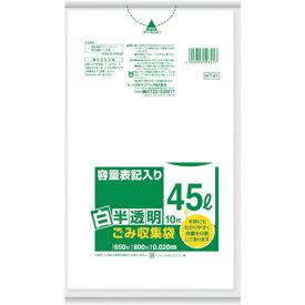 [ゴミ袋]日本サニパック(株) サニパック HT41容量表記入り白半透明ゴミ袋45L 10枚 HT41-HCL 1袋(10枚入)【375-4626】