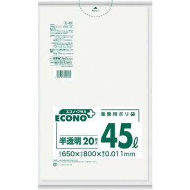 [ゴミ袋]日本サニパック(株) サニパック エコノプラス薄手タイプ半透明45L20枚 E-40 1袋(20枚入)【382-7551】