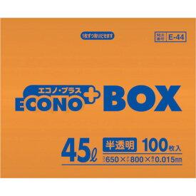 [ゴミ袋]日本サニパック(株) サニパック E−44エコノプラスBOX45L半透明 100枚 E-44-HCL 1箱(100枚入)【407-9922】