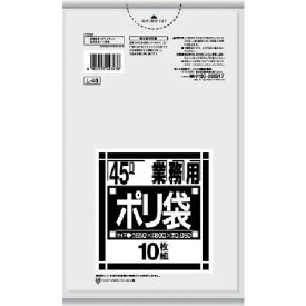 [ゴミ袋]日本サニパック(株) サニパック L−43Lシリーズ45L透明 10枚 L-43-CL 1冊(10枚)【755-5059】