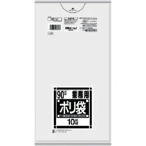 [ゴミ袋]日本サニパック(株) サニパック L−93Lシリーズ90L透明 10枚 L-93-CL 1冊(10枚)【755-5075】