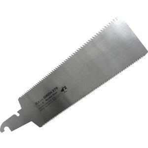 [鋸]角利産業(株) KAKURI 技工 替刃式両刃鋸替刃270mm 41773 1枚【115-5122】