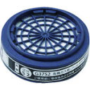 [防毒マスク用吸収缶]三光化学工業(株) 三光化学工業 直小吸G37S2(有) G37S2 1個【115-6807】
