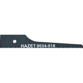 [エアソー]HAZET社 HAZET エアソー替え刃 9034-018/5 1袋【859-5442】
