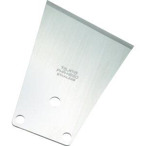 [スクレーパー](株)TJMデザイン タジマ パーフェクトヘラ替刃 はがし刃80替刃 PHR-HB80 1個【102-9885】