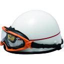 [セーフティゴーグル(ヘルメット取付式タイプ)]ミドリ安全(株) ミドリ安全 ヘルメット取付式ゴーグル VG−503F SPG オレンジ/ブラ…