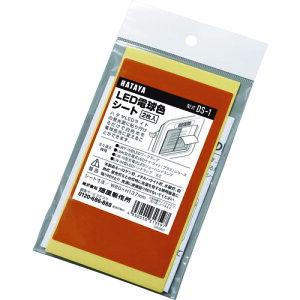 [投光器(LED)](株)ハタヤリミテッドハタヤLED電球色シートDS-11Pk【114-5239】